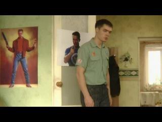 38 - Любовь на районе: сезон 2, серия 14: Первая любовь