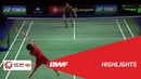 YONEX German Open 2018 Badminton WS F Highlights BWF 2018