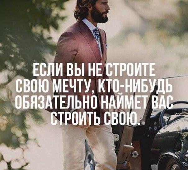 Фото №456250314 со страницы Евгении Наумовой