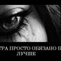 Екатерина Юдина-Цветкова, 26 февраля , Москва, id128610144