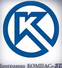 Руслан Нуруллин, 1 марта , Ровно, id118246536
