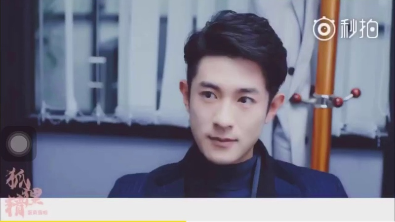 [SCI] Bạch Triển (Thử Miêu) - Hồ Ly Tinh (狐狸精) (瞳耀) [Cao Hãn Vũ x Quý Tiêu Băng]