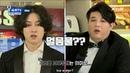 Kpop Karma is Bitch Super Junior Edition