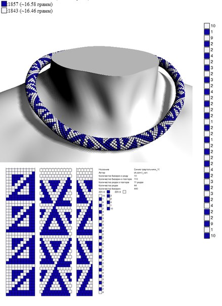 Схемы из он-лайн программы