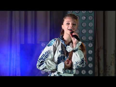 Міжнародний фестиваль-конкурс ХІТ ПАРАД 2018 Заремська Катерина Незалежна Україна