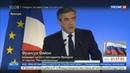 Новости на Россия 24 • Перед выборами во Франции повышены меры безопасности