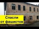 ДНР в Горловке - мародерство, грабеж, уничтожение предприятий