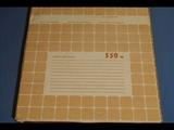 Группа Ласковый май Владимир Шурочкин - 1989 - ( VIII ) - (магнитоальбом)