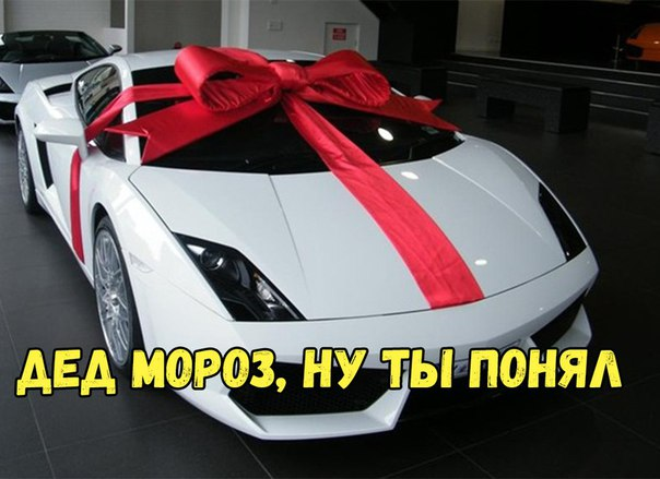 https://pp.userapi.com/c543106/v543106666/300bf/K4gimHa6xSU.jpg