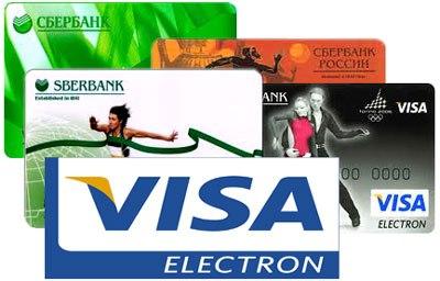 Пластиковая карта visa electron цена Энгельс