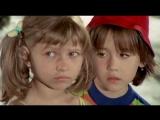 | ☭☭☭ Детский – Советский фильм | Мария, Мирабела | 1981 |