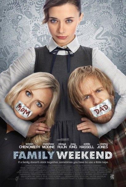Семейный уик-энд (2013)