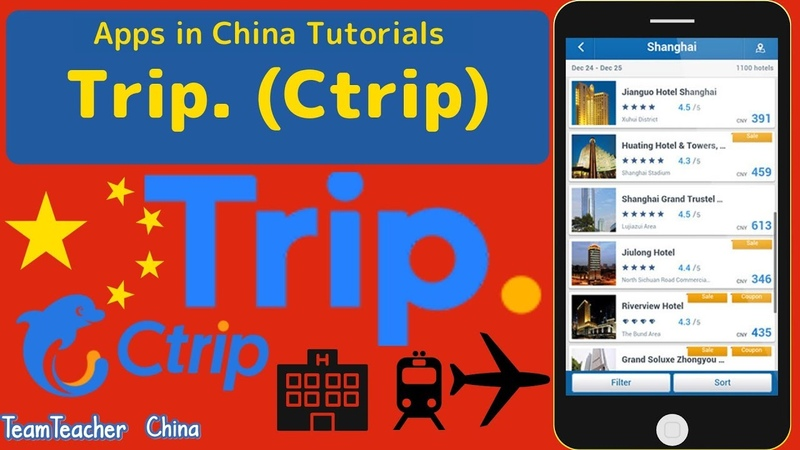 Trip (Ctrip) - Chinese Travel App Guide. Book Trains, Hotels and Flight Easily.