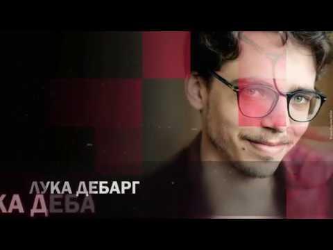 "Францускиот пијанист Лука Дебарг во ""Астрорум"" / French pianist Lucas Debargue in Astroroom"