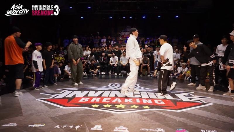 Full Clip vs RK Crew 8 4 Crew Battle Invincible Breaking Jam Vol 3