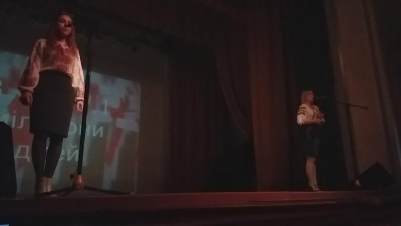 Дует Таміла Кухарук та Надія Баку пісня:Вибір