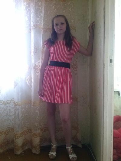Вера Пофит, 24 июля 1995, Киржач, id189805661