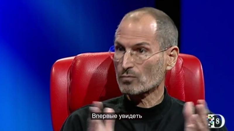[Wylsacom] Стив Джобс о том почему у iPhone 7 нет 3.5мм разъема