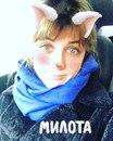 Маша Котюх фото #33