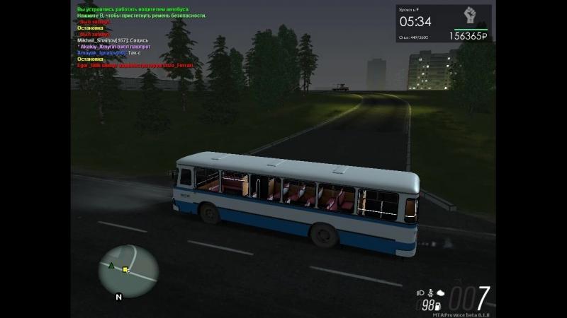 MTA PROVINSE 0 1 8 работаю водитем автобуса LIaz встреча с подписщиком D фан встреча