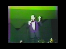 MBD rocking the house `1986