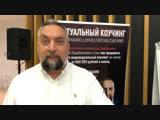 Андрей Парабеллум о Дмитрии Васильеве