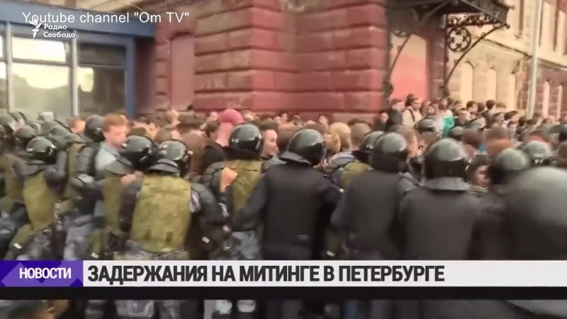 Обреченный народ РФ
