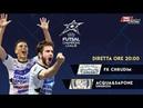UEFA Futsal Champions League - FK Chrudim vs Acqua Sapone Unigross