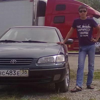 Дмитрий Халматов, 8 октября , Вологда, id132315161