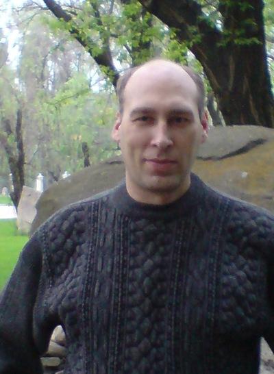 Дмитрий Зуев, 13 сентября , Донецк, id33205124