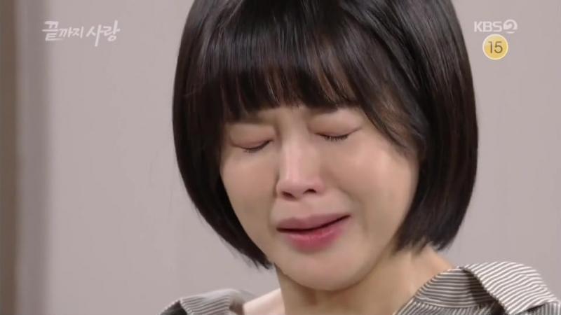 KBS2TV 저녁일일드라마 [끝까지 사랑] 50회 (목) 2018-10-11