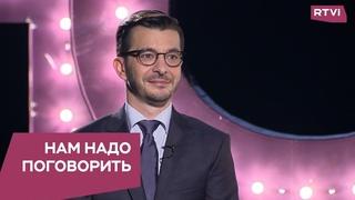 Андрей Курпатов. Нам надо поговорить. О том, как повлиять на свое сознание (RTVI)