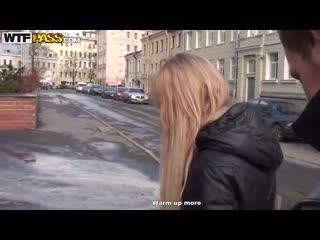 Шлюха от метро улица подбельский