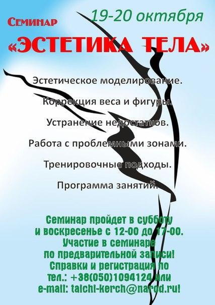 http://cs320223.vk.me/v320223033/326e/VXwyFgdHt1g.jpg