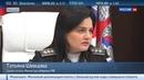 Новости на Россия 24 • Действия в Сирии российских военных не разорили