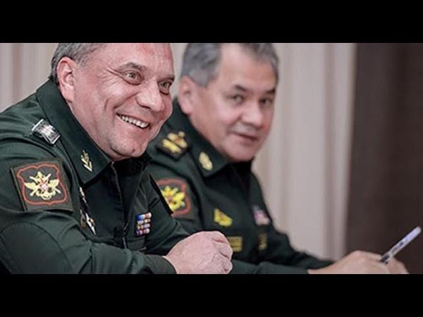 ✔ Минобороны РФ добило американскую разведку дополнительной информацией