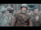 Captain America The First Avenger Первый Мститель.