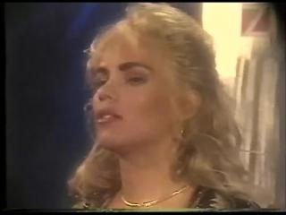 ERIKA - Rock Me Into Heaven 1991