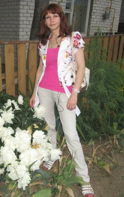 Лидия Бельская, 2 апреля , Уфа, id164262430