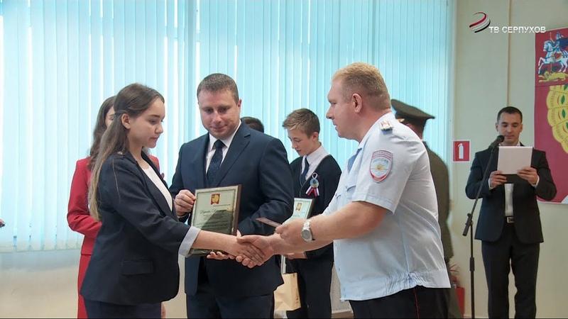 В День города 12 школьникам вручили паспорта в Серпухове