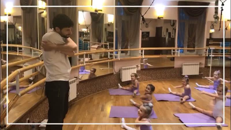 Группа Арабеск 3-5 лет. Урок хореографии для детей