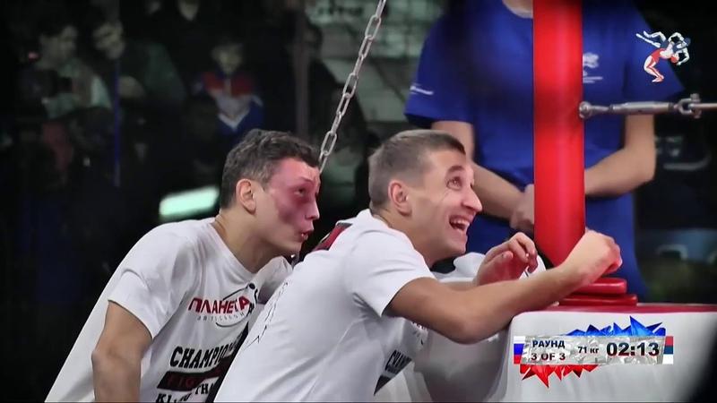 Кубок Дружбы 2018 | Максим Сульгин VS. Йен Шуйачи | К-1