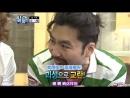 【无限挑战中文论坛】E286.120128.Ha洪对决II.高清收藏版.720p