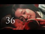 [36/81] Легенда о Ми Юэ / The Legend of Miyue