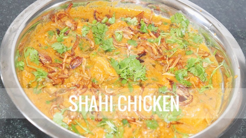 Shahi Chicken Curry Recipe How to Make Chicken Shahi Homemade Chicken