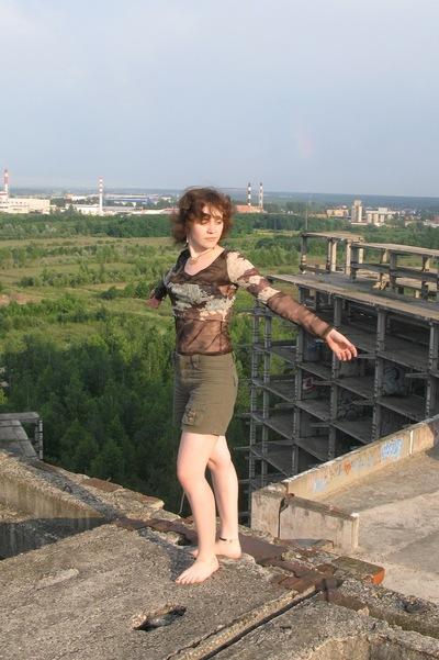 Осколок Зеркала, 7 ноября 1984, Ульяновск, id21931223