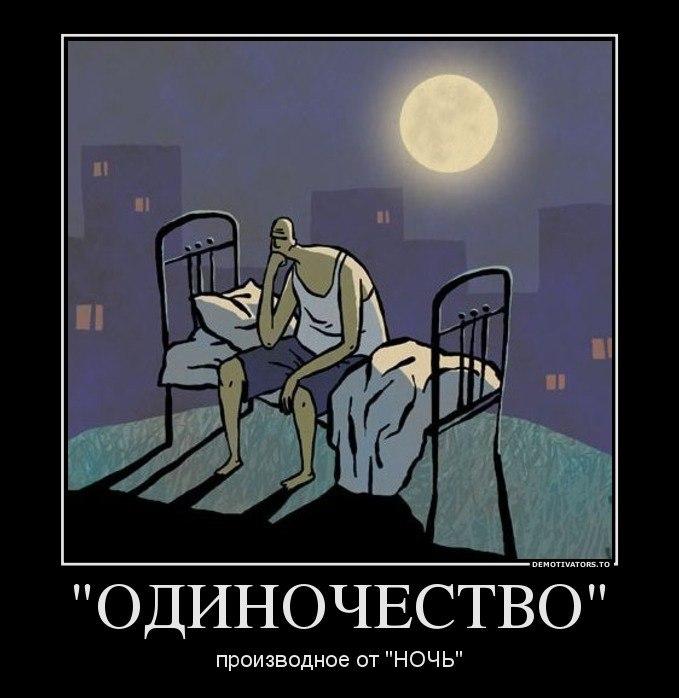 Уже ждал купить дом в саратове ленинский район с фото на авито гость показал