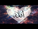Аллах т бізді қалай сынайды Ерлан Ақатаев