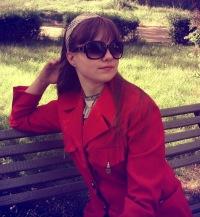 Люда Рожкова, 27 августа 1995, Волгоград, id49567775