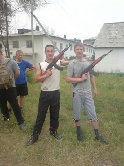 Вова Куликов, 31 августа 1995, Киев, id214169078